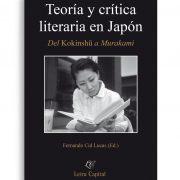 Teoría y crítica literaria en Japón | Letra Capital